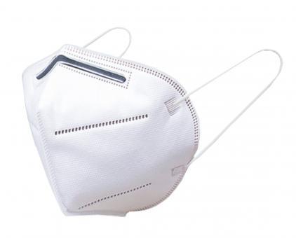Atemmaske FFP2 Mundschutz mit Nasenbügel (20 ST)